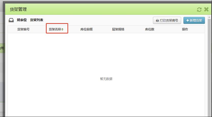 《新功能:7月更新公告》